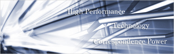 High Performance technology Correspondence Power
